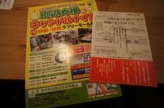 DSC01601.JPG
