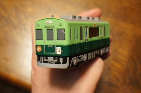 DSC05978.JPG