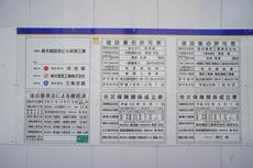 DSC09661.JPG