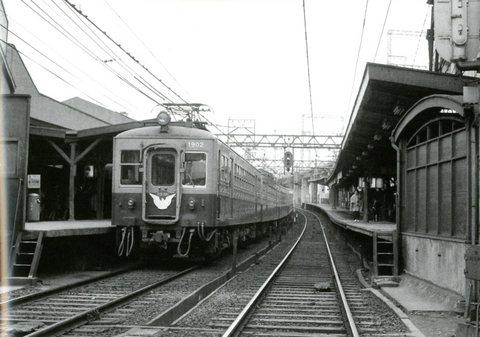 kyobashi119.jpg