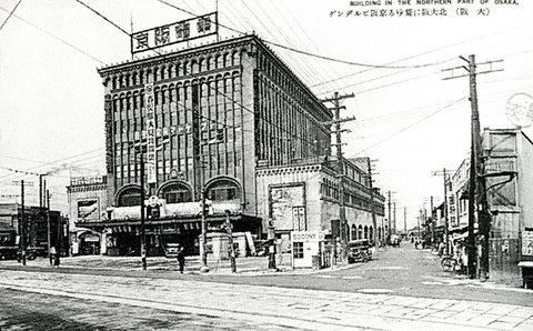 tenroku069.jpg
